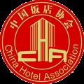 中國十佳酒家2005